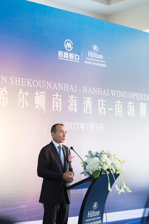 希尔顿亚太区总裁马霆锐先生在南海翼启幕盛典致辞