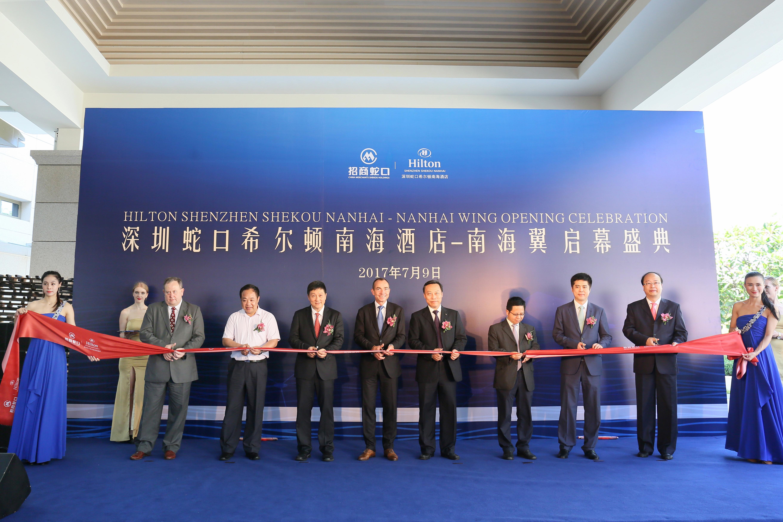深圳蛇口希尔顿南海酒店-南海翼启幕盛典剪彩仪式