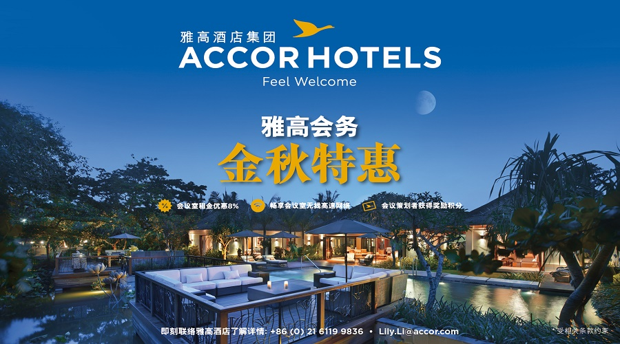 Autumn Meetings at AccorHotels